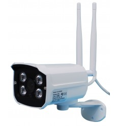 EW9 External Wi-Fi (IP) CCTV Camera with Recording & 30 metre Night Vision